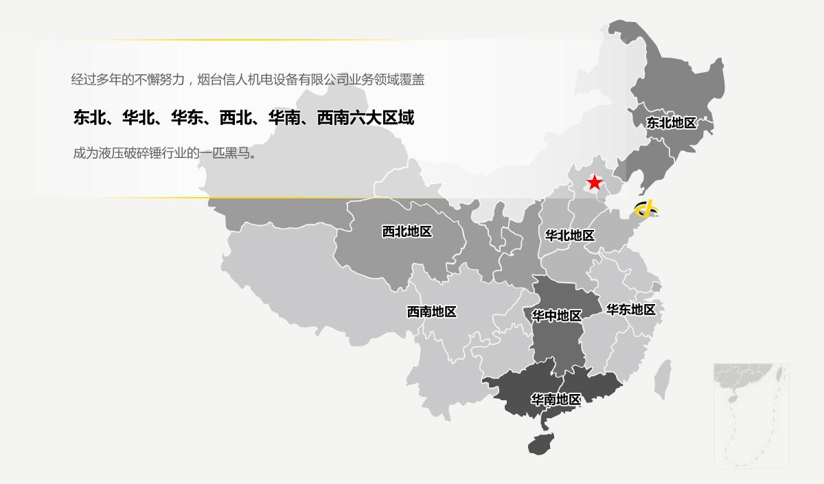 辐射全国的销售网络,先后在贵阳,武汉,兰州,包头,杭州,南宁,广州,昆